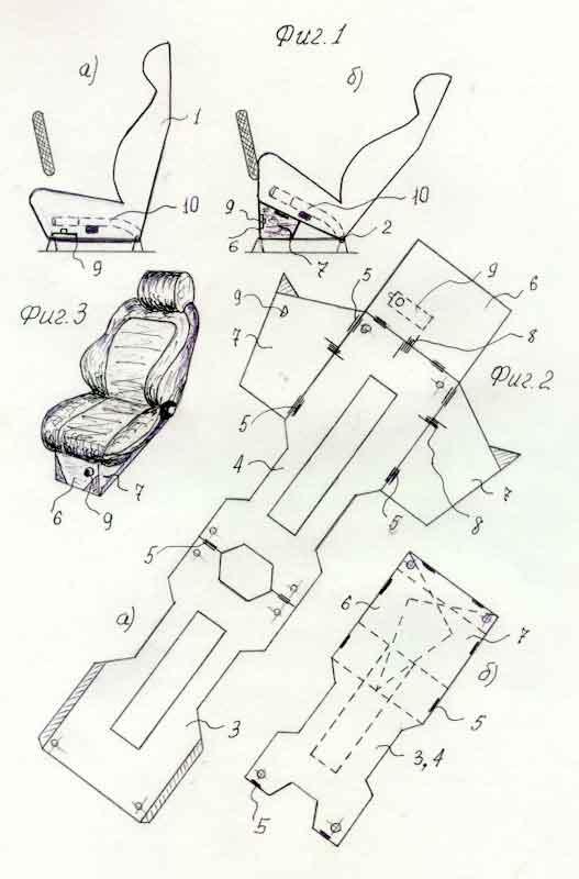 Схема противоугонного устройства
