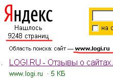 9248 страниц на сайте www.logi.ru