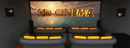 Бюджетный 3D кинотеатр - вид сзади