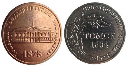 Результат монетного аттракциона