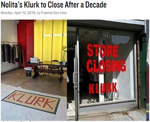 Закрытый бутик