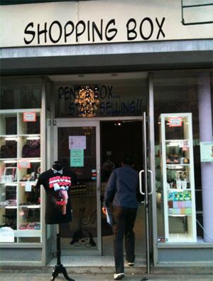 Shopping box - мини-бутик в бутике