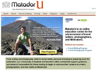 MatadorU.com - учебное заведение нового типа