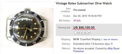 Часы Rolex, проданные на ebay за 66 тысяч долларов
