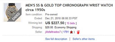 Часы, проданные на ebay за 227 долларов