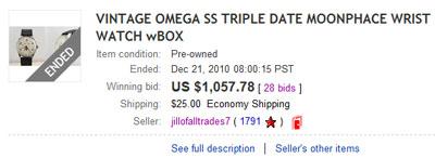 Часы, проданные на ebay за 1057 долларов