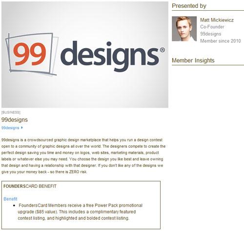 Скидки членам клуба от 99designs.com