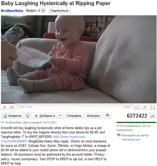 Коммерческое предложение автора смеющегося малыша