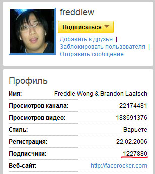 Более миллиона подписчиков на YouTube