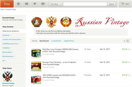 На etsy.com хорошо продаются винтажные вещи из России
