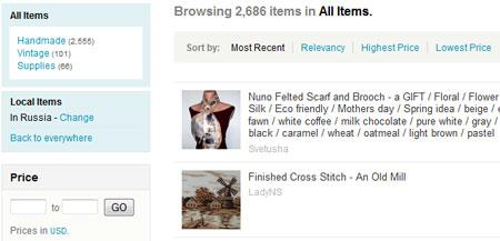 Листинг товаров из России на etsy.com