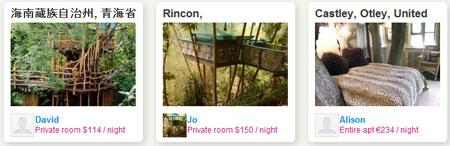 Дома-скворечники, сдаваемые на airbnb.com