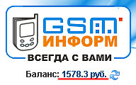 Статистика партнерки gsm-inform.ru