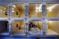 Почасовой отель с комнатами капсулами