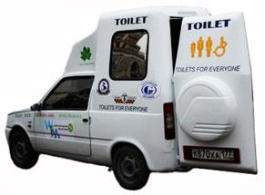 Туалет на колесах в Оке, вид сзади