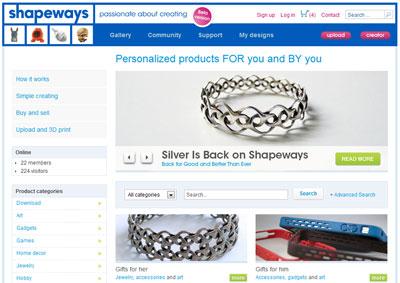 Shapeways.com - заказ изделий, выполняемых на 3D принтере