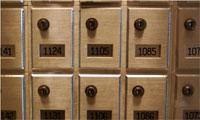 Сдача в аренду почтовых ящиков