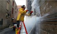 Уничтожитель граффити
