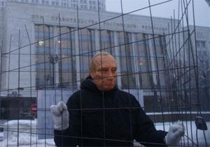 Маска Путина на марше несогласных в 2010 году