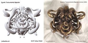Абстрактная 3D фигня, которая никому не нужна