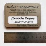 Диктофон-бейджик