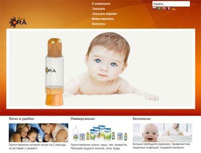 Сайт Diva Ora
