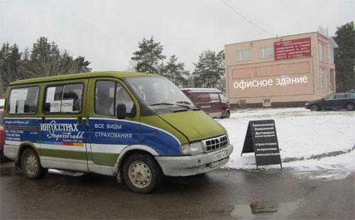 Российский офис на колесах не боится конкурентов