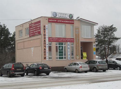 Богатый конкурент российского офиса на колесах