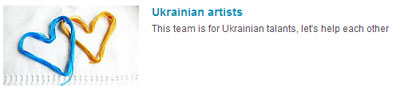 Группа Ukrainian artists на Etsy
