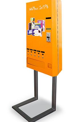 Вендинговый автомат по продаже товара в коробочках