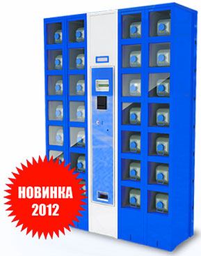 Вендинговый автомат по продаже чистой воды