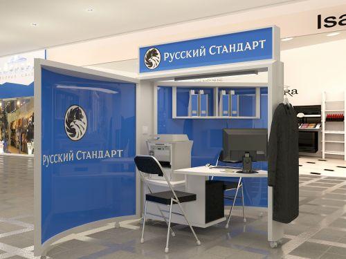 Производство мобильных офисов