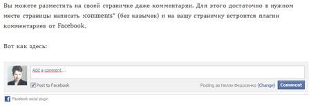 Комментарии на странице pen.io
