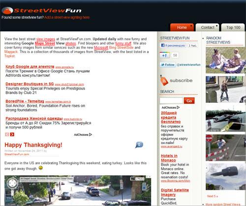 Сайт, использующий фото Google Street View для заработка