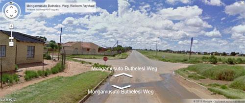 Где-то в Южной Африке