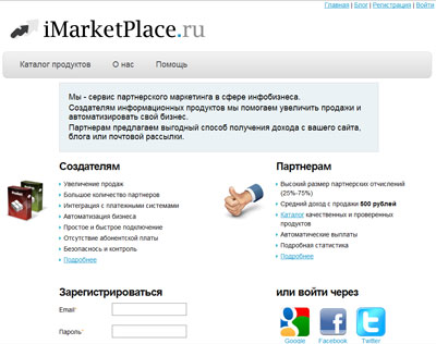 imarketplace.ru