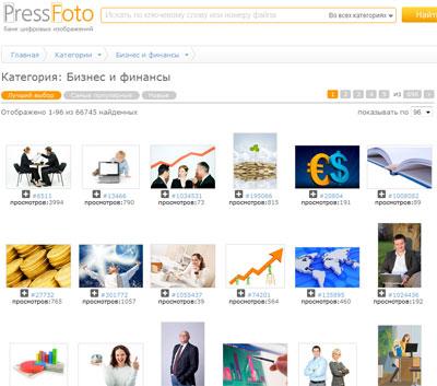 Pressfoto.ru - источник иконок для мобильных приложений