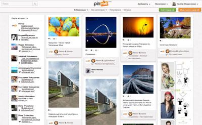 Pinme.ru - новый стартап Рунета, новый источник трафика и заработка