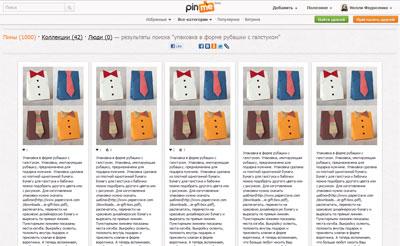 Коллекция упаковок в виде галстуков на pinme.ru