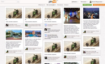 Как действует вирусный маркетинг на pinme.ru
