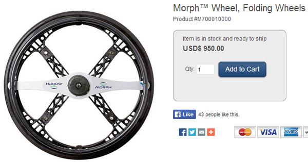 Складное колесо
