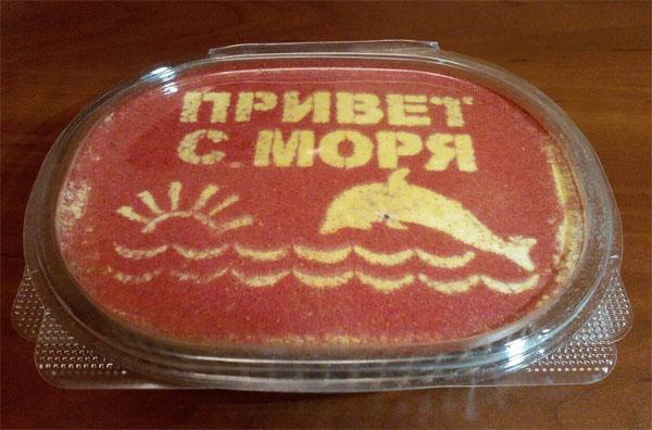 Российские рисунки из песка