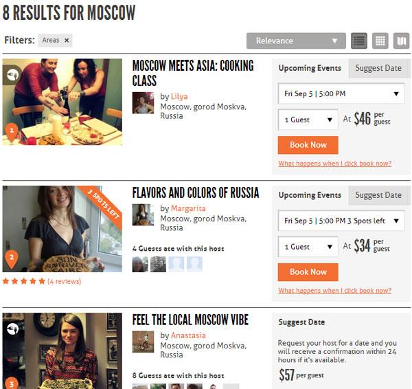 Обеды с eatwith.com