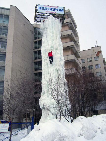 Ледодром - зимний вариант скалодрома
