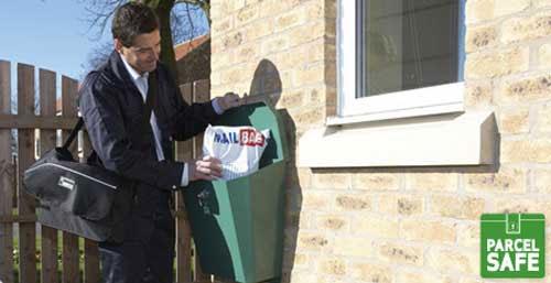 Типичный посылочный почтовый ящик