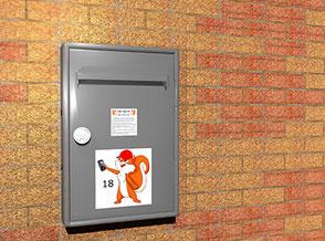 Посылочный почтовый ящик можно утопить в стену
