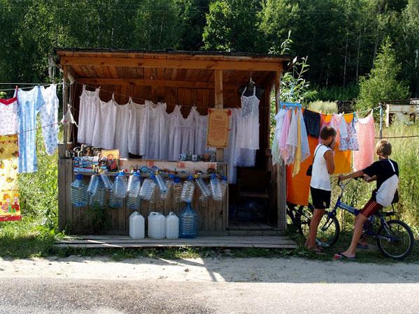 Местный бизнес помогает выживать и зарабатывать местным жителям