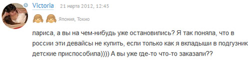 Отсутствие многоразовых прокладок на российском рынке