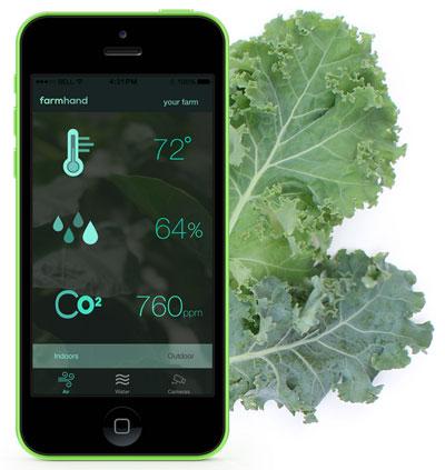 Управление выращиванием растений - через мобильное приложение