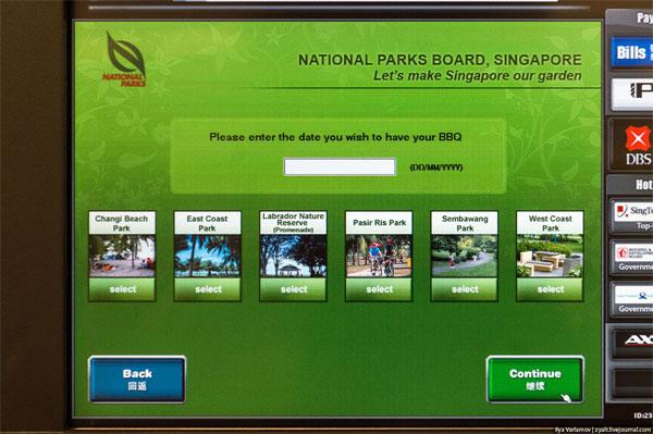 В каждом парке Сингапура - множество мест для шашлыков